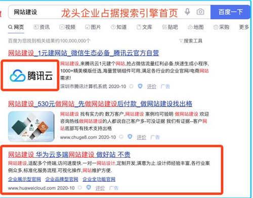 2700字干货:揭秘To B行业低成本网站引流推广方法